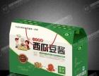 郑州美讯文化传播 做VI 画册 海报包装,动画宣传