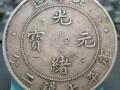 征集钱币快速出手古玩古董私下交易钱币快速变现联系我