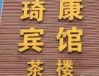 金科阳光小镇成熟宾馆转让年租金4万【4/63】