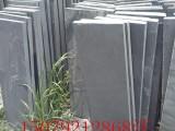 江西青石板,黑色青石板,绿色青石板,锈色青石板厂家价格