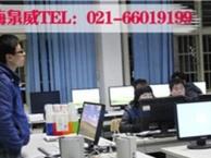 上海泉威数控车床培训,上海泉威数控编程学校。
