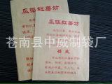 生产供应 红薯袋食品纸袋 苍南环保食品纸袋 食品包装淋膜纸袋