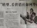 沧州 黄骅 专业开发小程序 微商城搭建 公众号开发