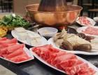 老北京铜锅涮肉培训学校 正宗老北京涮羊肉速成班