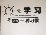 秦皇岛日本留学日语培训