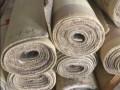 郑州西区附近哪有卖旧地毯的呢?二手地毯也行!