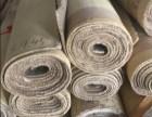 郑州西区附近哪有卖旧地毯的呢二手地毯也行!