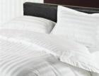 转让快捷酒店用双人床品四件套(枕巾2+被套1+床单
