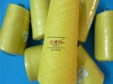 【索维特】生产芳纶1414短纤车缝线 耐高温线 防火线