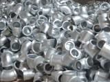自贡市荣县生产大小头玛钢管件质量耐用吗