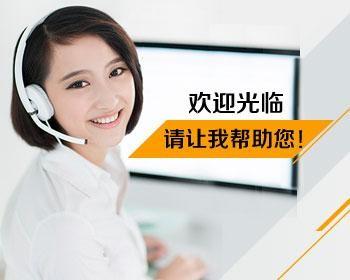 欢迎进入-郑州海尔热水器(各中心)售后服务维修网站电话