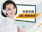 欢迎进入-舟山象印电饭煲(客服中心)售后服务网站电话