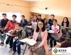 昆明泰语培训机构/昆明泰语培训学校珮文教育小班培训