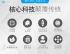 摩托罗拉程控电话交换机广州市办事处