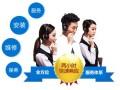 欢迎访问-莆田-卡萨帝洗衣机 官方网站维修全国售后电话