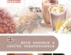奶茶设备莲子粥大铜壶蛋仔冰淇淋机烤肉机爆米机教技术