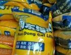 润东小颗粒猫砂市区自提价格