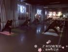 广州瑜伽培训 海珠瑜伽初级培训 新港西冠雅瑜伽培训