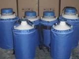 深圳罗湖液氮,福田分子料理液氮,南山液氮冰淇淋,供应上门