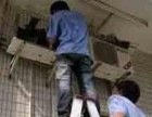 武进区专业空调维修 拆装 加液 回收