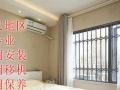 安庆地区专业空调安装、空调移机,空调保养和加氟