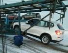 喀什地区专业轿车托运,只运车,不运货