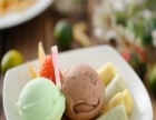 塔卡米冰淇淋 塔卡米冰淇淋加盟招商