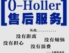 欢迎进入(太湖海尔空调各点售后服务)维修受理中心!
