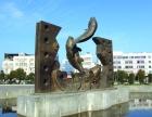 宏苑不锈钢主体雕塑