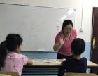 小爱教育 杏林中小学英语辅导 中教班和纯外教口语班