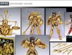 黄金圣斗士一代白标,童虎模型