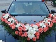 亲,林州十全十美婚庆为新人提供**高大上的优秀婚礼