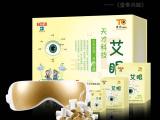 天才科技艾眼批发商|专业的天才科技艾眼海曙天之源贸易供应