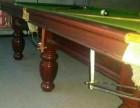 二手星牌台球桌正品 厂家直销桌球台价格优惠