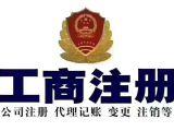 求购安徽省内一般纳税人公司,十万版,可以立马过户的