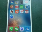 杭州哪里可以学习维修苹果手机的地方?