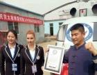 淄博一牛人叶伟用命根拉动7辆奥迪轿车一架飞机创2项世界纪录!