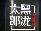 钱江世纪城 奶茶店转让 商业街卖场