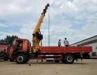 福州6.3吨随车吊8吨随车吊 12吨随车吊 蓝牌随车吊