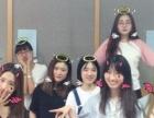 韩语暑假班 基础班 初级班
