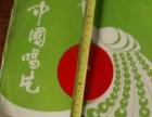 唱片 彩色唱片 中国唱片 5毛功能都正常而且还很新
