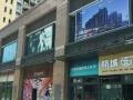 龙岗周边碧桂园星运家园 60m²一手商铺带租出售