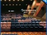 赤虎生产高端影院沙发座椅 IMAX厅电影院沙发