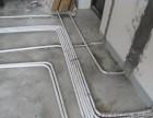家用水管漏水检测 水暖管道检测维修