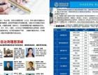 洛阳强明教育:一建代报名全城最 低 价
