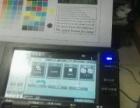 柯美A3彩色激光打印复印扫描一体机低价出售