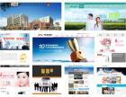 南宁网站建设价格最实惠性价比最高的建站公司