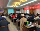 中国海洋大学EMBA总裁班 企业高管培训基地