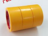 现货供应黄色 宽55MM*长13M2.45元一卷划线斑马胶带 警