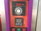 新南方电烤箱@衡水新南方燃气烤箱@电烤箱和燃气烤箱